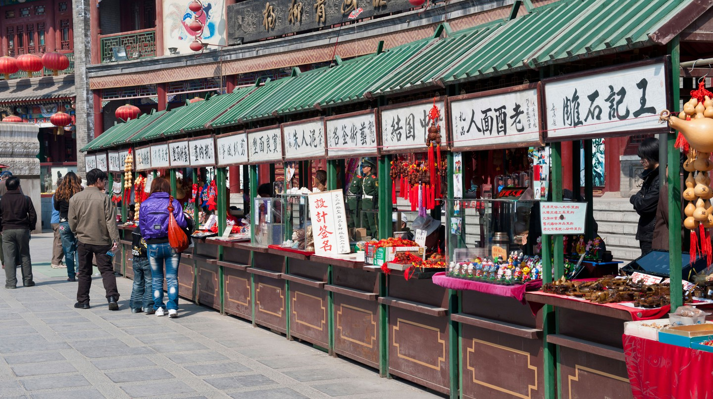 Shop for souvenirs on Tianjin's Ancient Culture Street