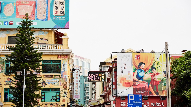 Taipa Village is a street-food hotspot in Macau