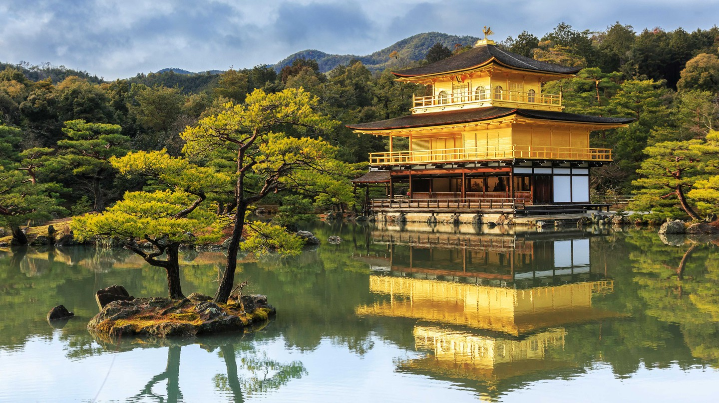 The Golden Pavilion at Kinkakuji Temple is one of Kyoto's many stunning sights