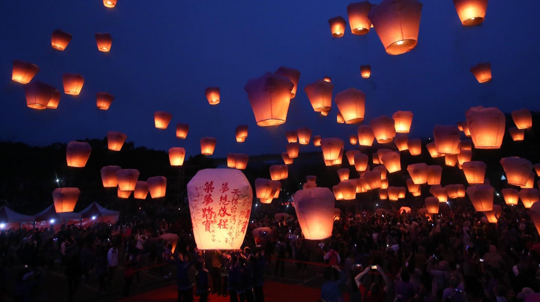 The annual Pingxi Sky Lanter