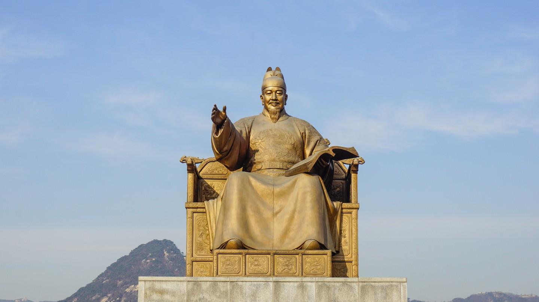 Monument to Sejong-Daewang in Seoul