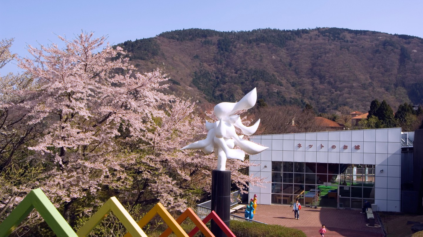 Hakone is home to Japan's first outdoor sculpture park, the Hakone Open-Air Museum