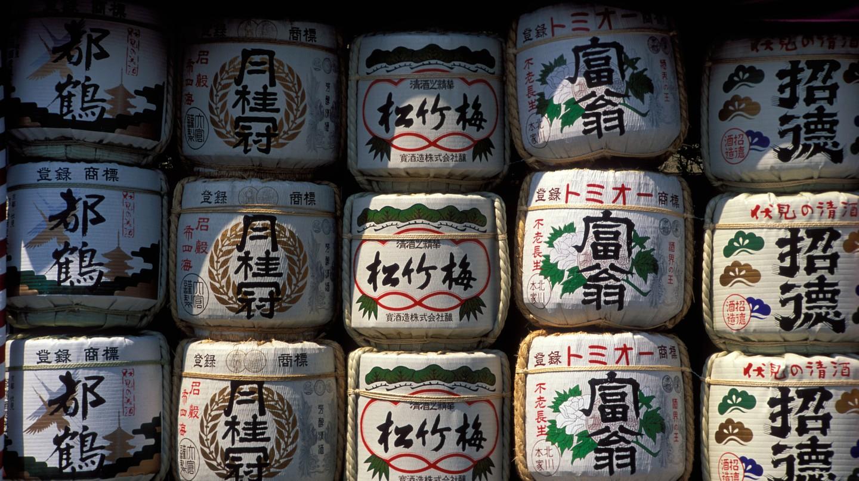 Sakenojin in Niigata is Japan's premier tasting party for its national drink