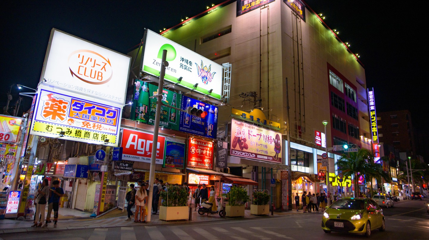Naha is the capital of Okinawa, and the city where many of the island's best bars are based