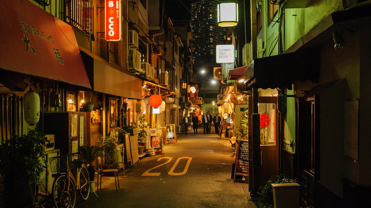 Hiroshima has a bar to suit every taste