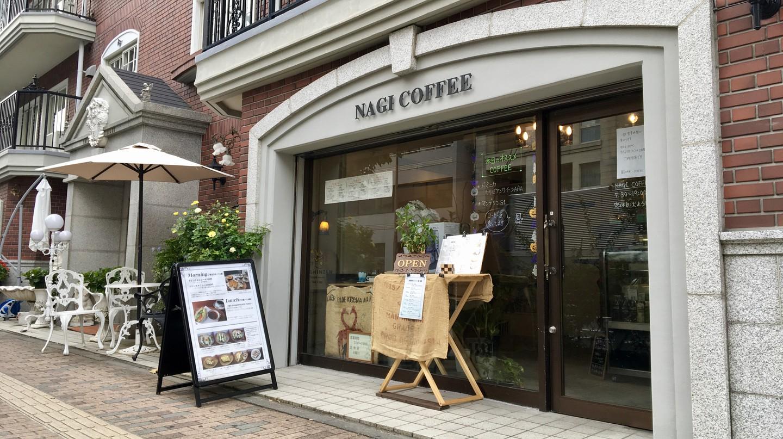 Nagi Coffee is a micro-roastery in Yokohama, Japan