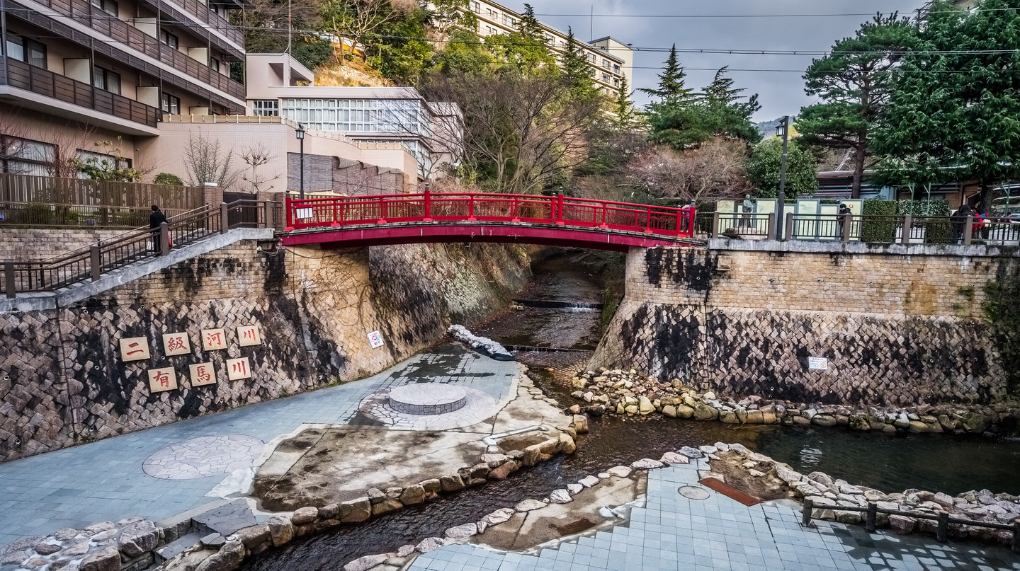 Arima Onsen is a relaxing activity in Kobe, Japan