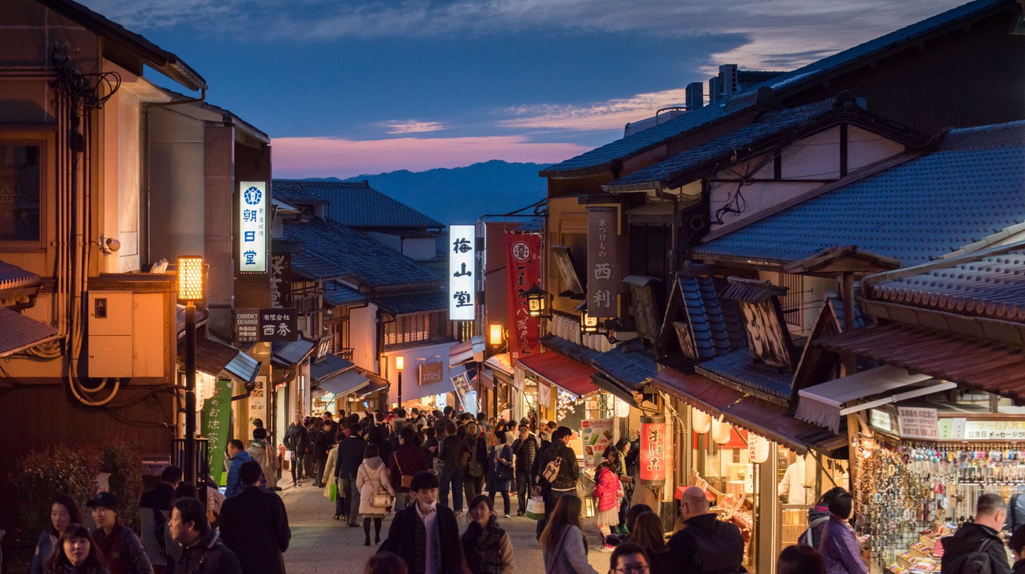 Few Japanese cities offer as much historic charm and Zen-inspired beauty as Kyoto