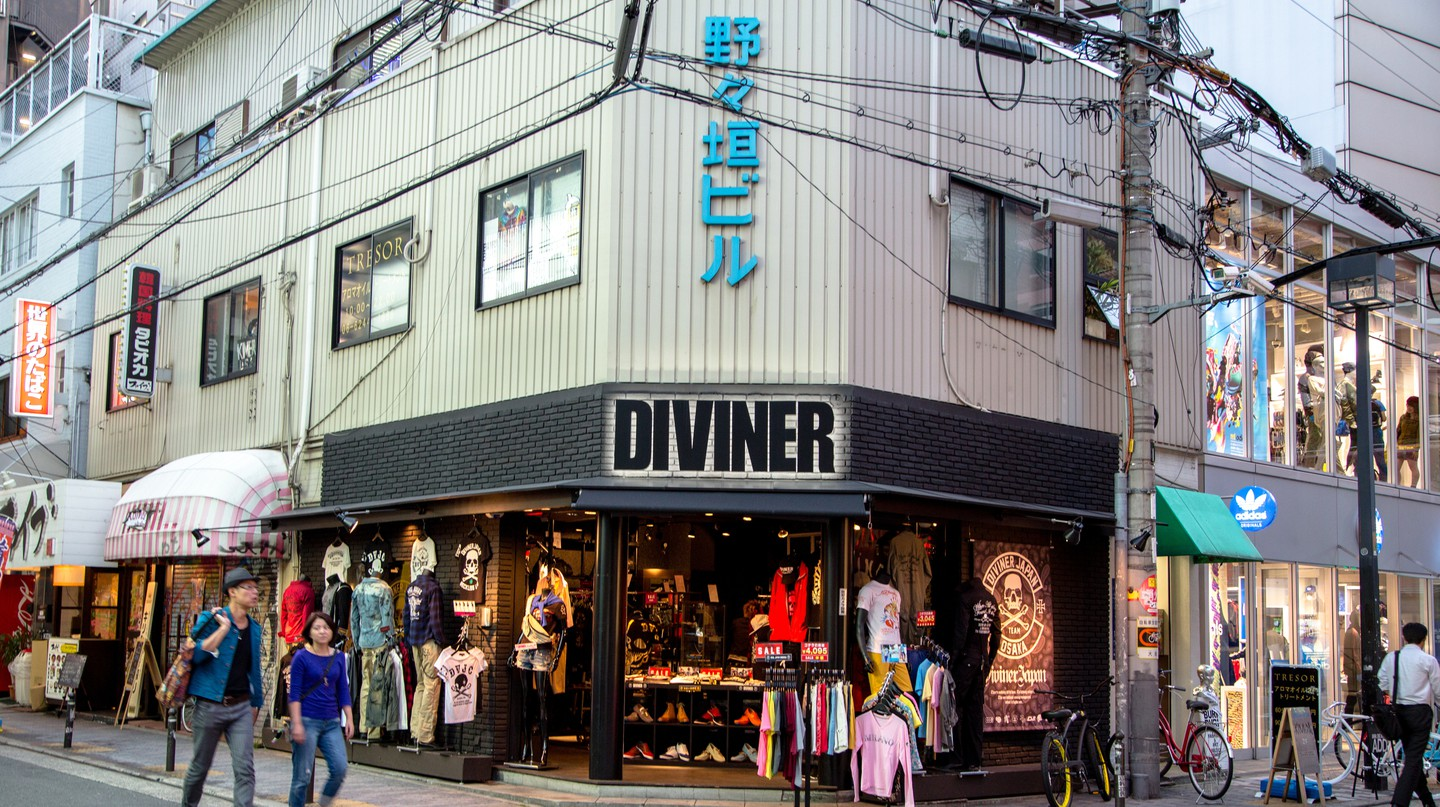 Find a variety of fashion stores, along with plenty of dining options, in Amerikamura, Osaka