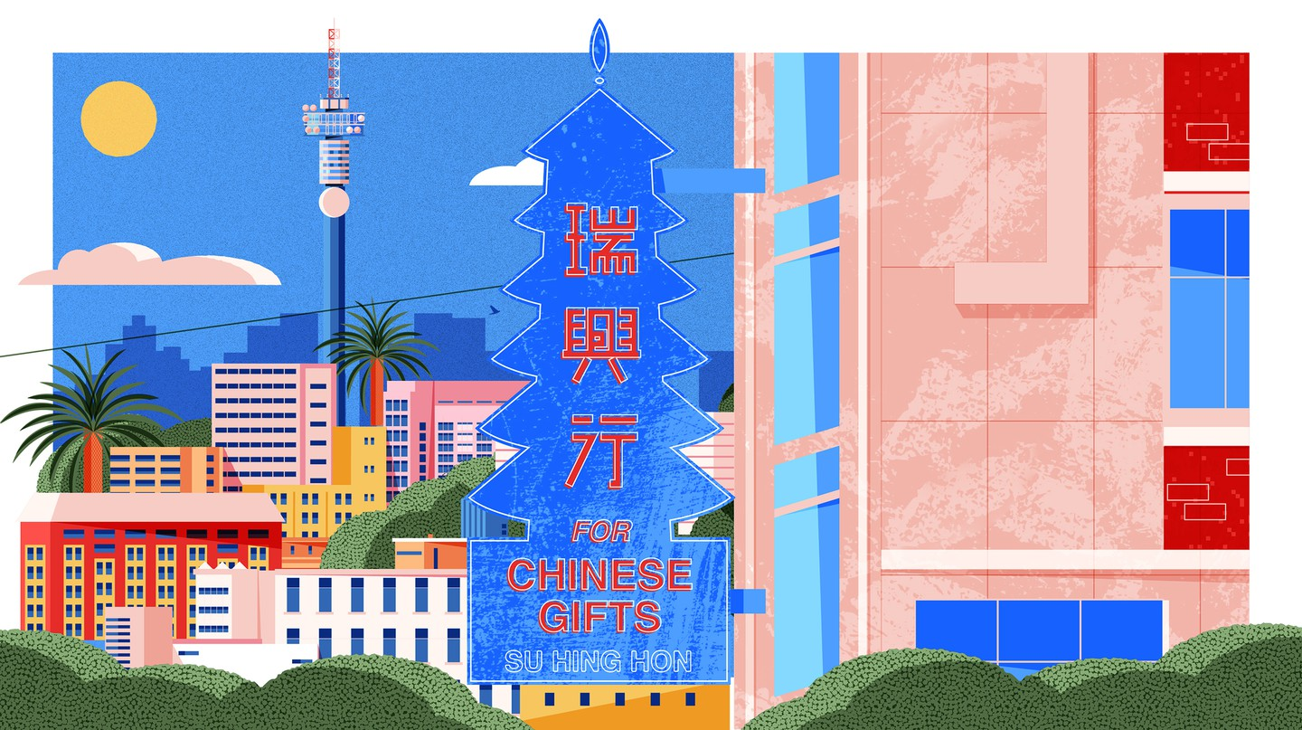 Chinatown: Johannesburg's Chinese Community Is as Old as the City Itself