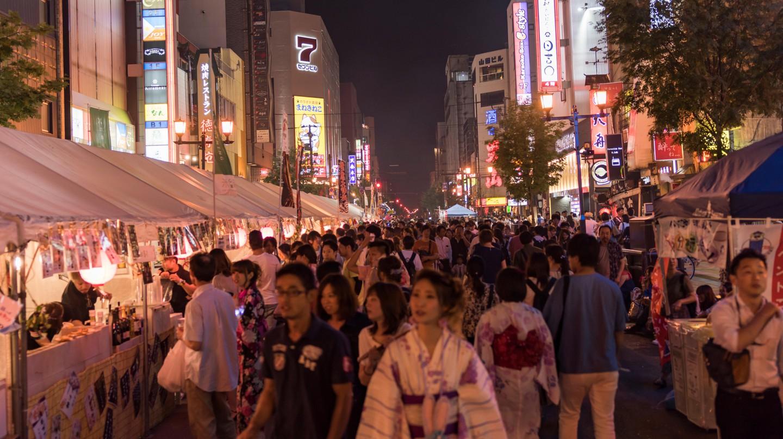 Asahikawa is a dynamic and diverse city