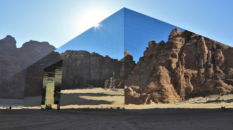 Maraya is a surreal structure in northwestern Saudi Arabia