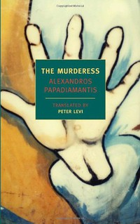 The Murderess | © New York Review Books