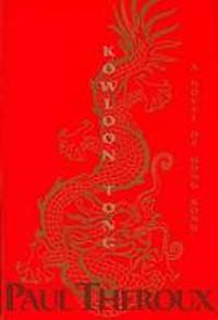 Kowloon Tong : A Novel