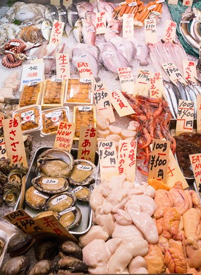 Fresh Fish for sale in Japan