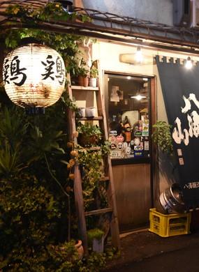 Izakaya in Japan