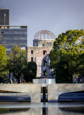 Public Park for World Peace in the city of Hiroshima, Japan.