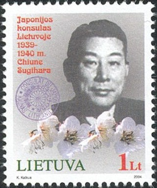 Stamps_of_Lithuania,_2004-16 (1)