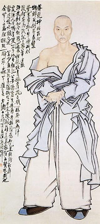 Ren Xiong 'Self Portrait' (c.1850)