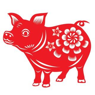 Pig Zodiac | © Chonnanit/Shutterstock