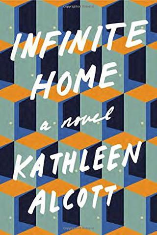 Infinite Home | Courtesy of Riverhead