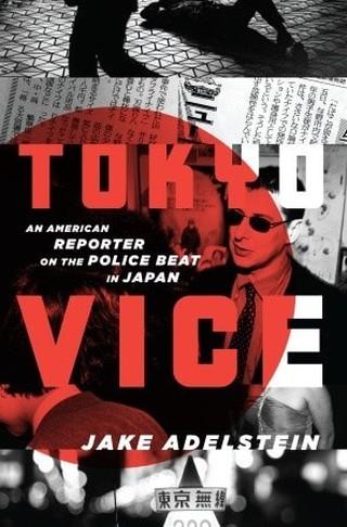 Published by Vintage Crime/Black Lizard (5 Oct. 2010)