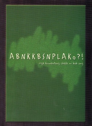 ABNKKBSNPLAKo?! | Courtesy of Visual Print Enterprises