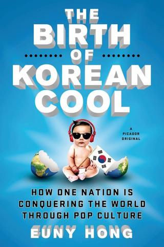 the-birth-of-korean-cool-1
