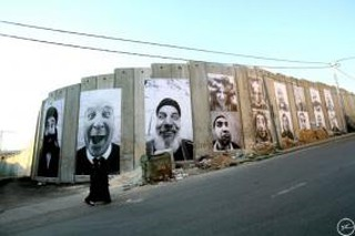 Separation Wall- 28 MM Face to Face