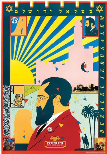 Bezalel, Jerusalem (poster), 1983 Courtesy of Tel Aviv Museum of Art