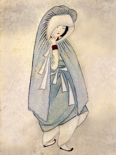 Sseugae chima, used by lower-class women to hide their faces when going out