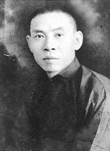 Du Yuesheng   Wikimedia Commons