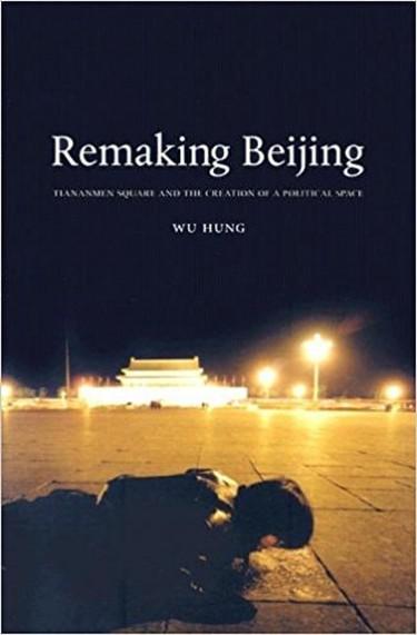 Remaking Beijing by Wu Hung