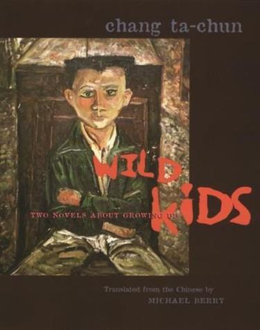https://cup.columbia.edu/book/wild-kids/9780231120975