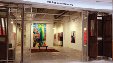 Wei-Ling Contemporary