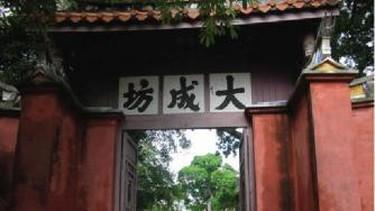 Confucian Temple Tainan