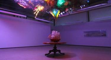 Arsenal Gallery