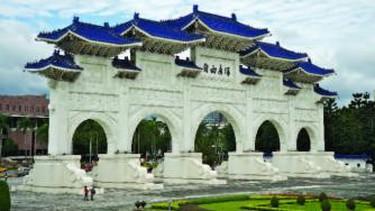 Liberty Square Taiwan Gate