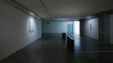 Gallery Koyanagi