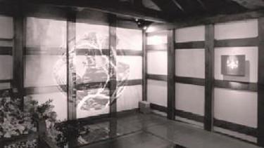 Gallery Ef