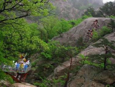 North Korea Diamond Mountain © winged_eel/WikiCommons