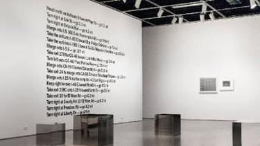 Leonard & Bina Ellen Art Gallery