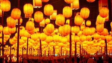 1Malaysian Lantern Tourism Festival