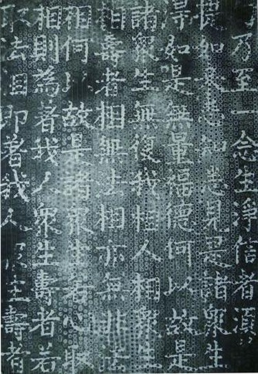 Hu Qinwu, 'Buddhist Volume No. 3', Acrylic & pigment on hand-made paper, 110x78cm, 2011 | Courtesy of the artist and China Art Projects