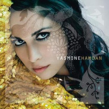Yasmine Hamdan
