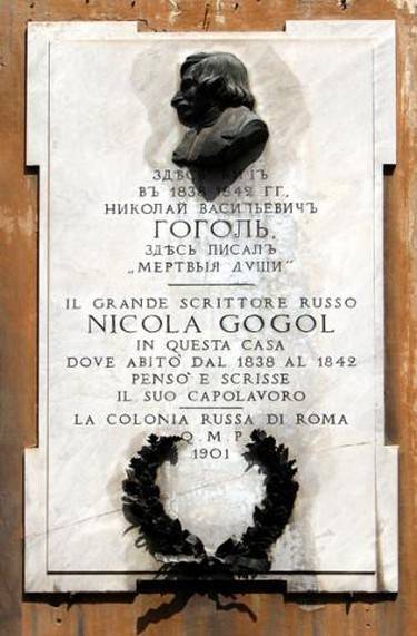 Gogol plaque in Rome