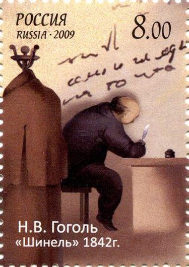 A stamp depicting The Overcoat, from the souvenir sheet of Russia devoted to the 200th birth anniversary of Nikolay V. Gogol, 2009.
