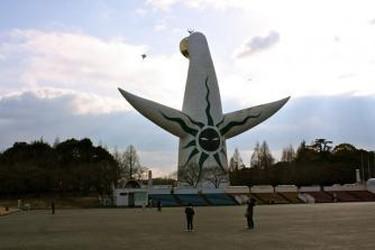 Expo 70 Commencement Park