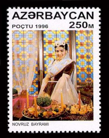 Azerbaijan stamp of 1996. Novruz Bairam.