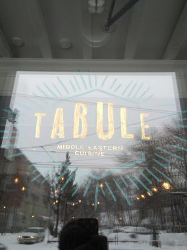 Tabule Middle Eastern Cuisine | © Carlos Pacheco/Flickr
